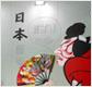 일본어전문학원 종로센터 전경사진